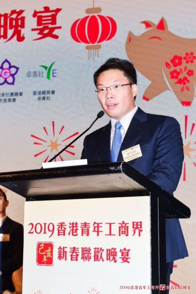 3 香港僑界社團聯會副會長兼青委會主任廖宇軒致歡迎詞 (2)