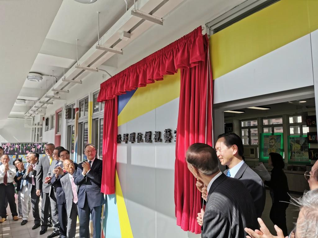 一眾首長及嘉賓參加林輝耀伉儷視藝室揭牌
