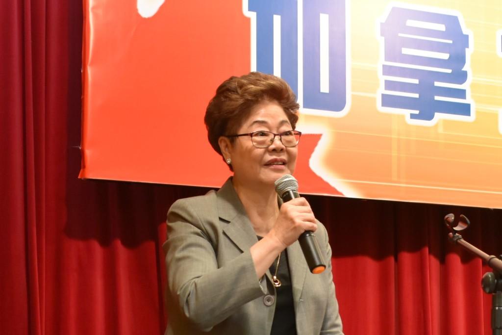 加拿大國會議員黃陳小萍博士發言s