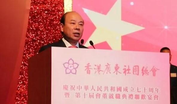 香港廣東社團總會主席龔俊龍致辭