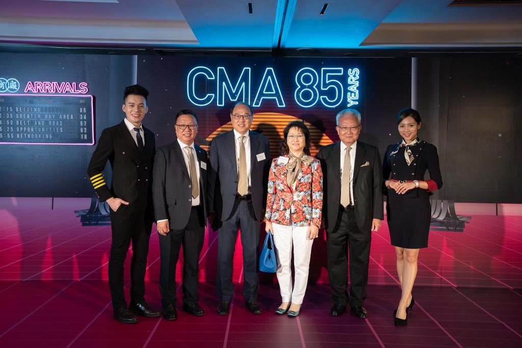 本會榮譽顧問林大輝(左三)出席香港中華廠商聯合會85週年慶典,與香港中華廠商聯合會會長吳宏斌(右二)及其他嘉賓合照