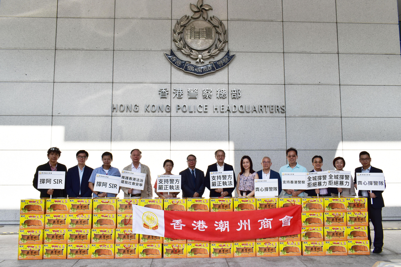 香港警察總部合照