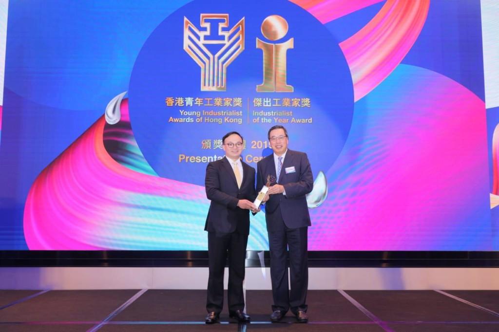 立法局主席何君彥向會董柯家洋頒發「香港青年工業家獎」2019