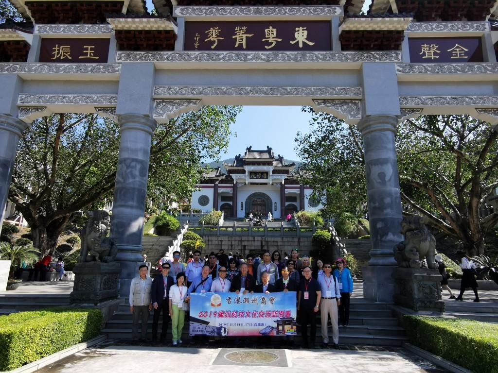 36. 訪問團在潮州淡浮院合照
