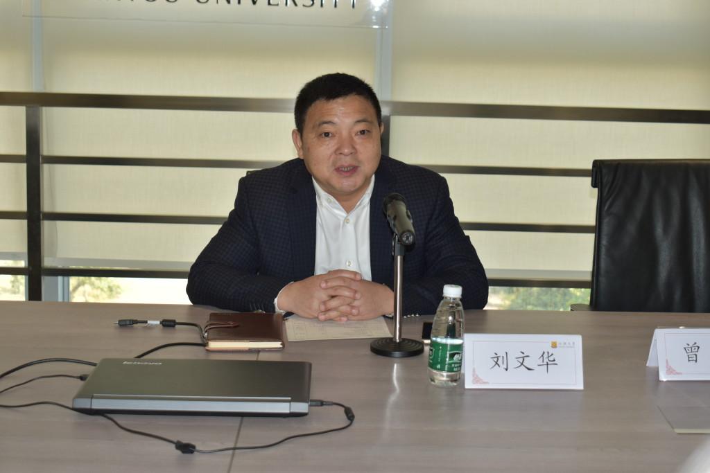 4.汕大副校長劉文華致辭