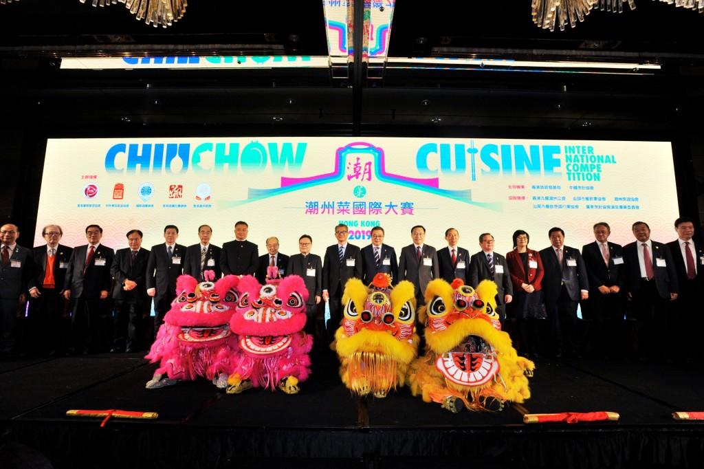 首屆國際潮州菜國際大賽隆重舉行