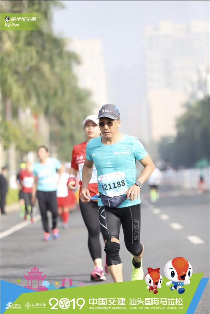 吳茂松跑步