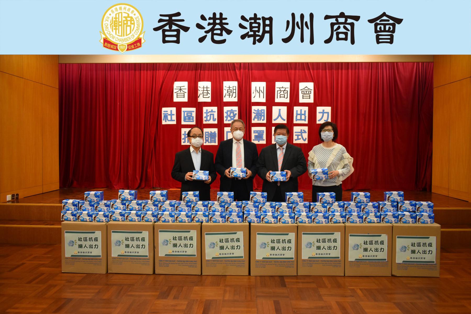1. 左起:常董李焯麟、會長林宣亮、副會長黃書銳、常董莊偉茵