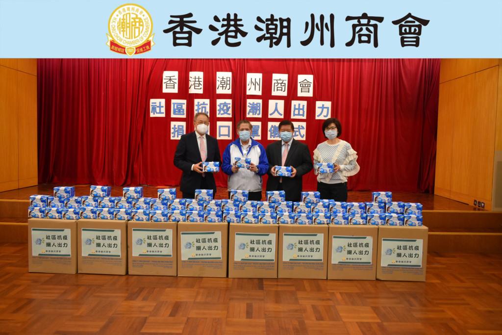 2.本會首長捐贈口罩予香港潮商互助社。左起:會長林宣亮、香港潮商互助社總務副主任黃廣順、副會長黃書銳、常董莊偉茵