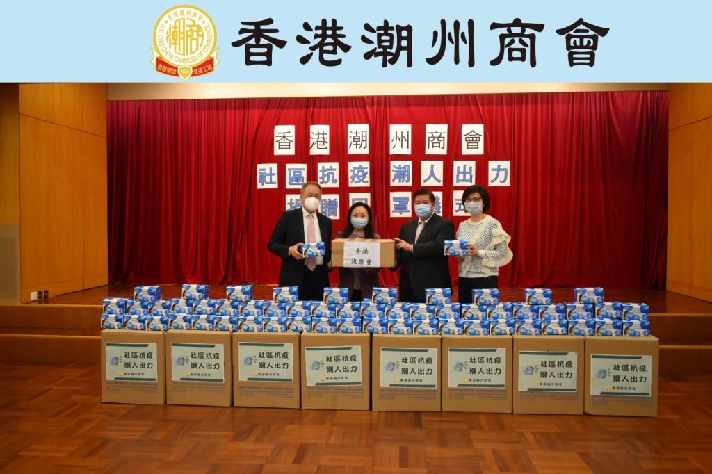 3. 本會首長捐贈口罩予復康會。左起:會長林宣亮、復康會代表、副會長黃書銳、常董莊偉茵