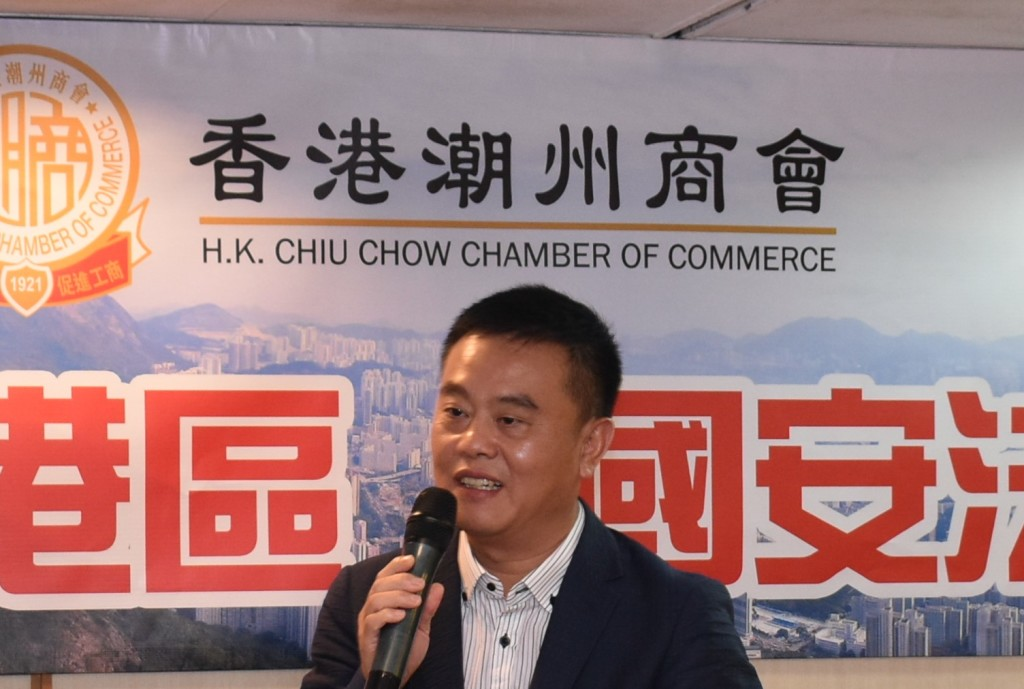 中聯辦港島工作部副部長陳旭斌感謝香港潮州商會的邀請出席是次座談會