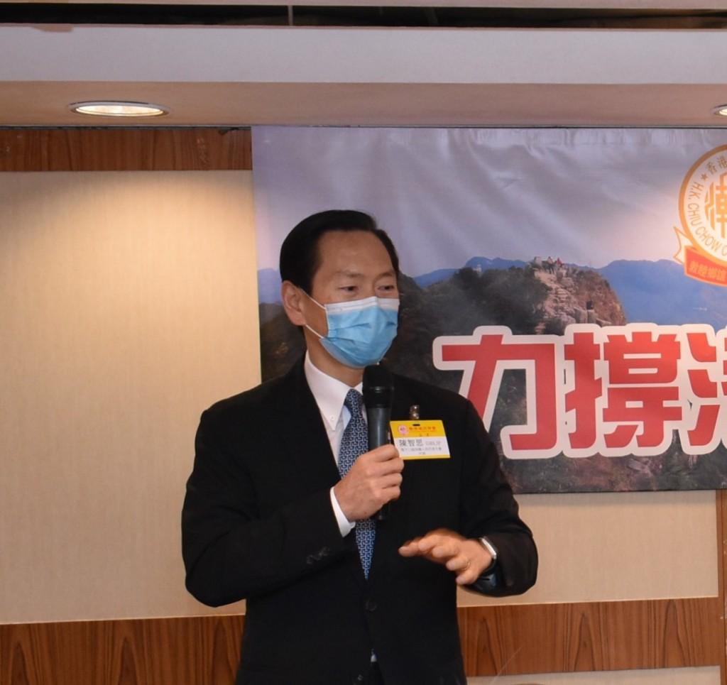 全國人大代表、本會榮譽顧問陳智思認為我們要對中央有信心,對「一國兩制」有信心。