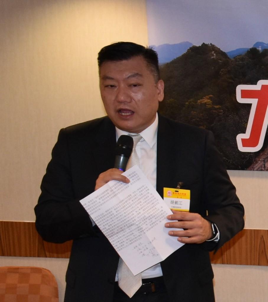 全國政協委員、本會永遠榮譽會長胡劍江談及,香港國家安全立法是完全合情、合理和合法的