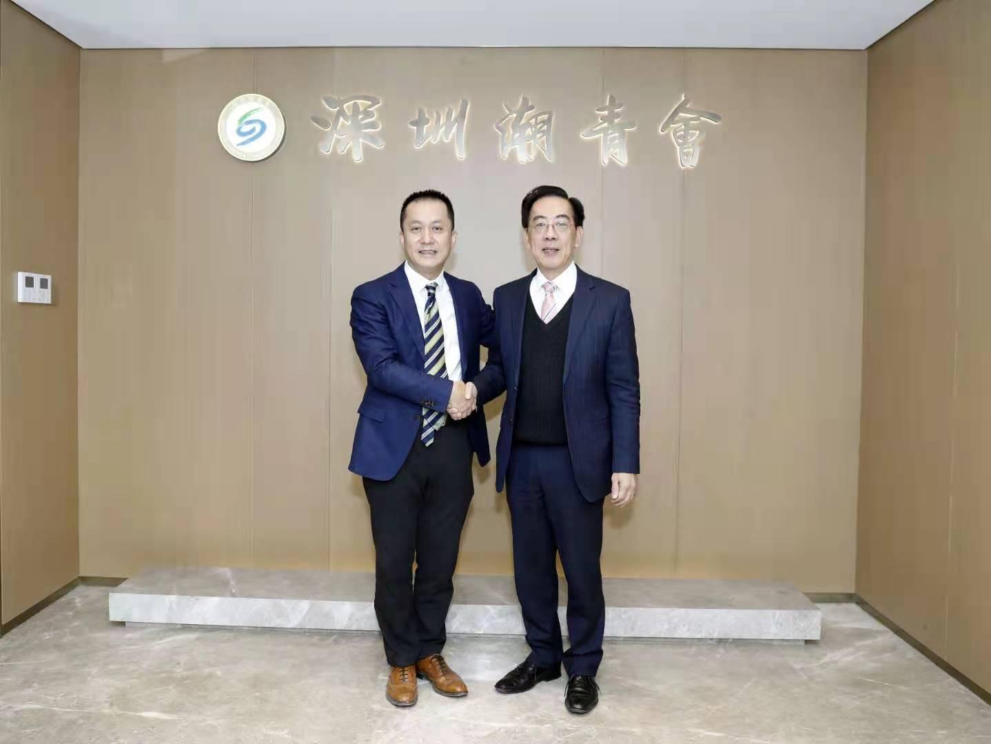 蔡少偉副會長(右)與陳國雄主席