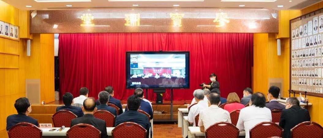 香港部分潮州籍鄉親參與「四海潮聲 ━ 香港潮籍鄉親視頻座談會」