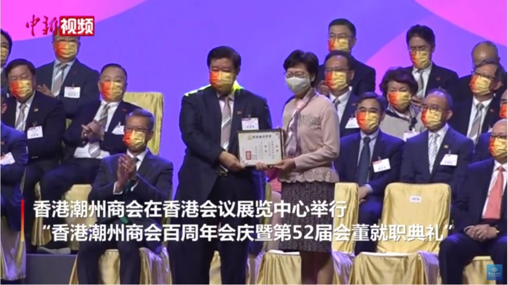 中國新聞網_視像影片