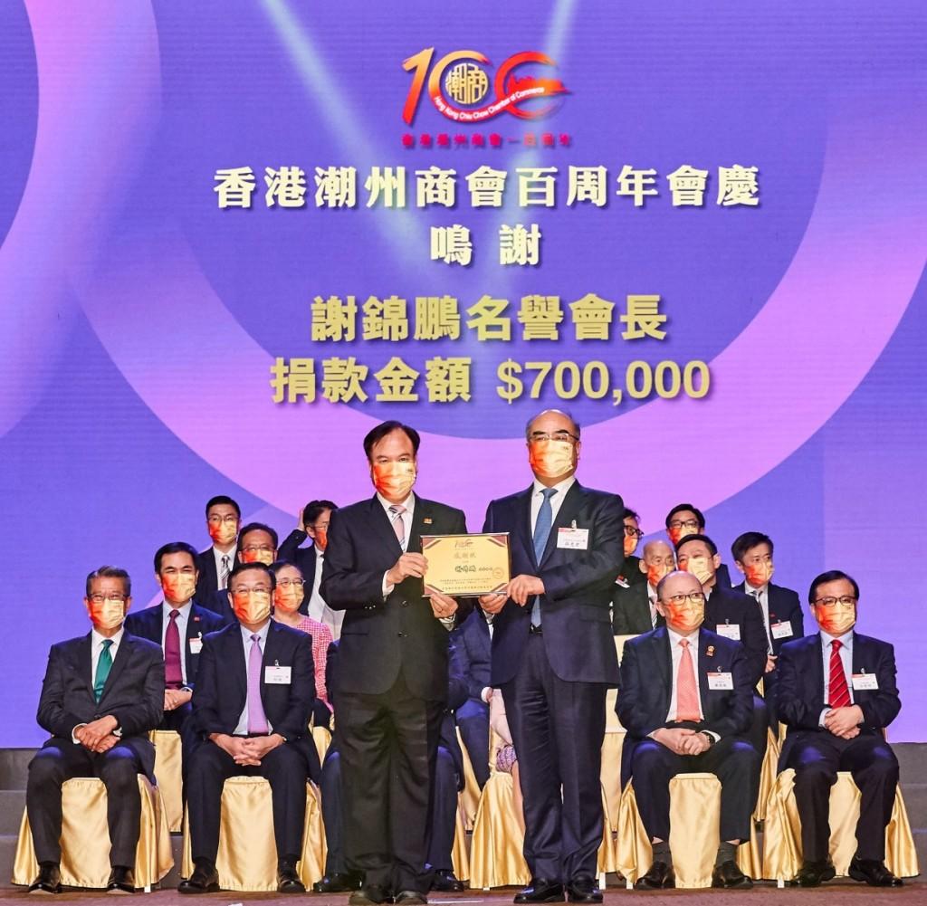 中聯辦港島工作部薛惠君部長頒發感謝狀予香港潮州商會百周年活動委員會謝錦鵬名譽會長 (2)